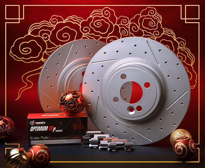 R1 Concepts Brake Kit
